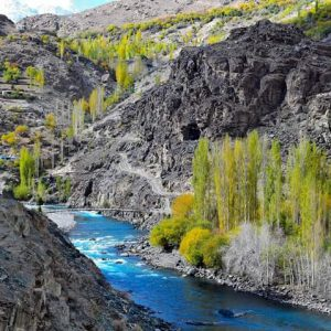 phander ghizer valley