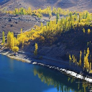 phander lake ghizer view